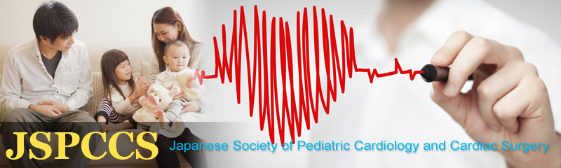 Japanese Society of Pediatric Cardiology and Cardiac Surgery